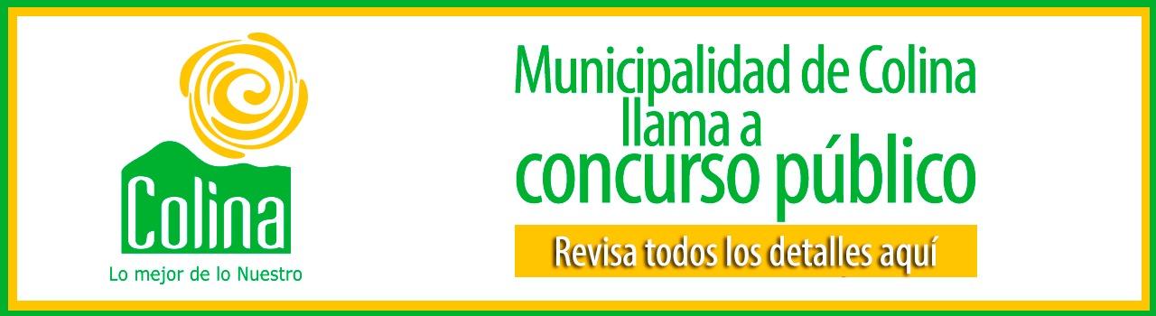 concursos_publicos_gen